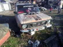 Саяногорск 2102 1977