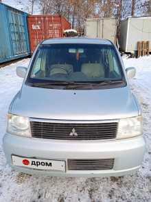 Екатеринбург eK Wagon 2002