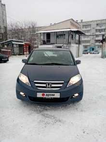 Ачинск FR-V 2006