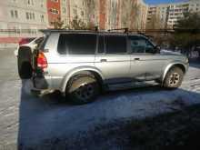 Омск Challenger 1996