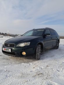 Барнаул Outback 2003