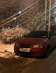 Москва Cerato 2006