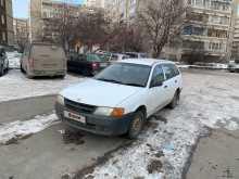 Екатеринбург AD 2001
