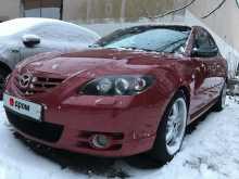 Москва Mazda3 2005