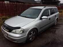 Приозёрск Astra 2000