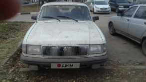Нижний Новгород 31029 Волга 1997