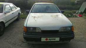 Севастополь Scorpio 1990