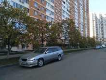 Краснодар Avenir 1999
