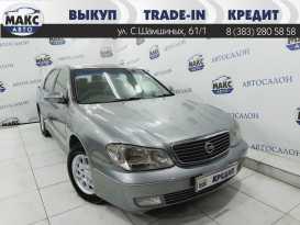 Новосибирск Nissan Cefiro 2003