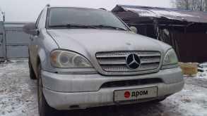 Дмитров M-Class 2000