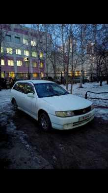 Екатеринбург AD 2000