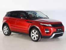 Воронеж Range Rover Evoque