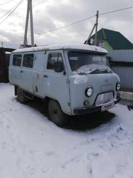 Хомутово Буханка 1994