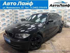 Сургут BMW 1-Series 2007
