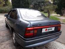 Алушта Vectra 1994
