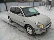 Барнаул Storia 2001