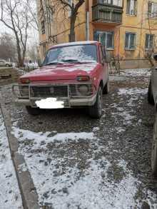 Екатеринбург 4x4 2121 Нива 1992