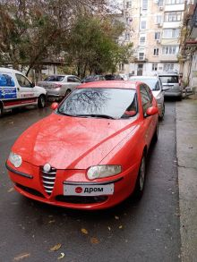 Симферополь 147 2001