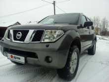 Данилов Pathfinder 2005