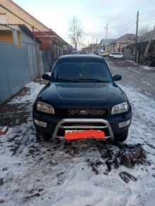 Шадринск RAV4 1998