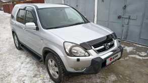 Екатеринбург CR-V 2004