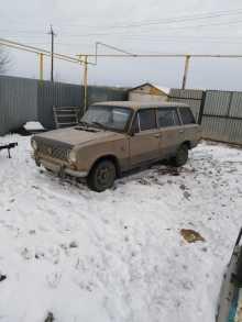 Челябинск 2102 1984