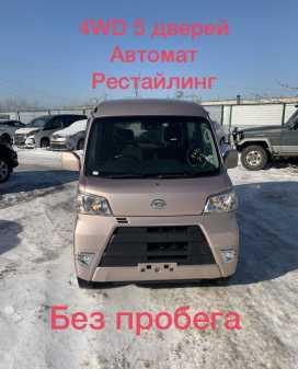 Владивосток Hijet 2018