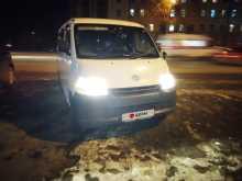 Челябинск Town Ace 2012