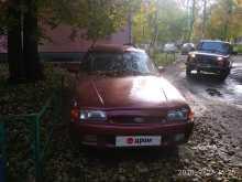 Уфа Telstar 1995