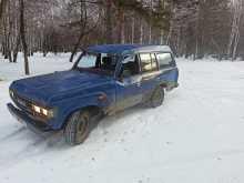 Екатеринбург Land Cruiser 1990