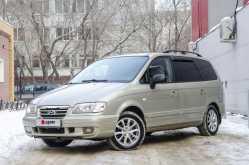 Новосибирск Trajet 2007