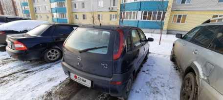 Барнаул Vita 2002