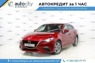 Новосибирск Axela 2016