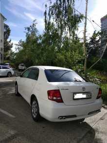 Сочи Corolla Axio 2011