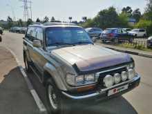 Москва Land Cruiser 1997