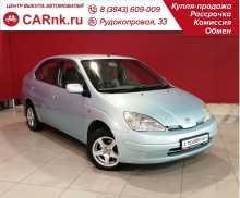 Новокузнецк Prius 2001