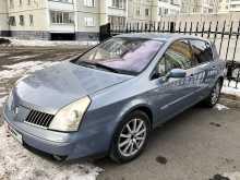 Челябинск Vel Satis 2003