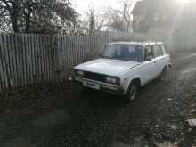 Ростов-на-Дону 2104 1999