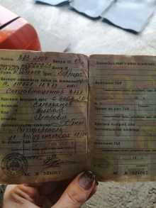 Симферополь 2107 1983