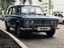 Челябинск 2103 1977