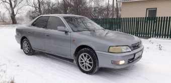 Копейск Vista 1996