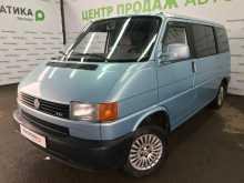 Псков Transporter 1997