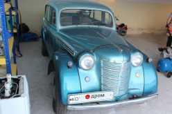 Тюмень 401 1955