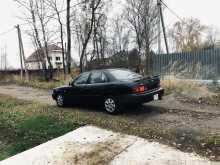Москва Scepter 1995