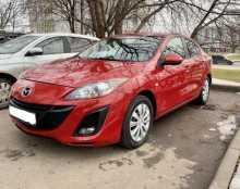 Люберцы Mazda3 2010