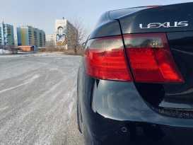 Чита Lexus LS460 2007