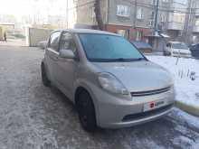 Новосибирск Boon 2005