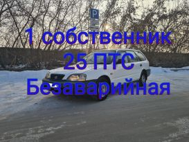 Кемерово Partner 2002