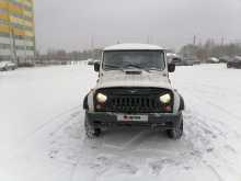 Магнитогорск 3159 2002