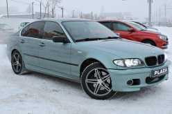 Уфа 3-Series 2002